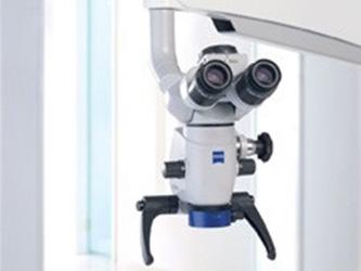 carl zesis microscope